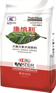 Water Soluble Fertilzer